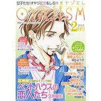 月刊オヤジズム2012年2月号