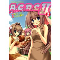 A.C.D.C.II(2)