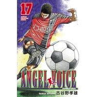 ANGEL VOICE 17