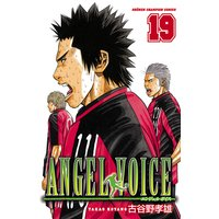 ANGEL VOICE 19