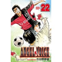 ANGEL VOICE 22