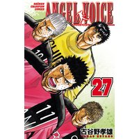 ANGEL VOICE 27