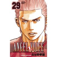 ANGEL VOICE 29