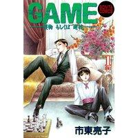 GAME −獲物もしくは遊技−