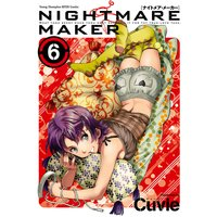 NIGHTMARE MAKER 6
