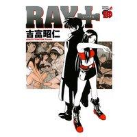 RAY + −レイ プラス−