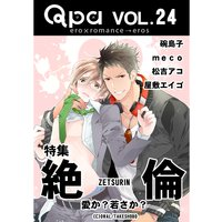 Qpa vol.24 絶倫〜愛か?若さか?