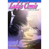 Lady's Comic−レディースコミック−