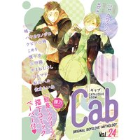 Cab VOL.24