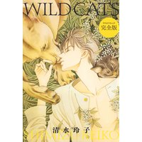 WILD CATS 完全版