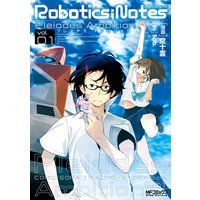ROBOTICS;NOTES −Pleiades Ambition− 1