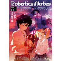 ROBOTICS;NOTES −Pleiades Ambition− 2