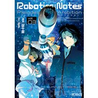 ROBOTICS;NOTES −Pleiades Ambition− 3