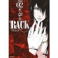 RACK—13係の残酷器械— 2