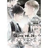 Qpa Vol.26 マストアイテム〜脱!一方通行!