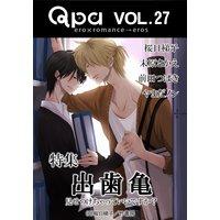 Qpa Vol.27 出歯亀〜見せつけちゃっていいですか?