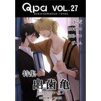 Qpa Vol.27 出歯亀〜わざとじゃないよ