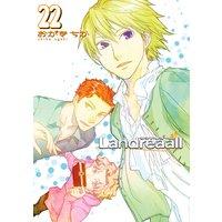 Landreaall 22【イラスト特典付】