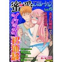 蜜愛エスカレーション vol.6【電子限定書き下ろし】
