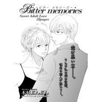 【バラ売り】Bitter memories