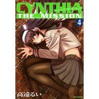 CYNTHIA_THE_MISSION 4