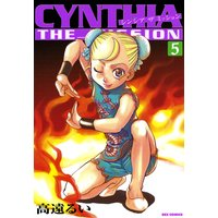 CYNTHIA_THE_MISSION 5