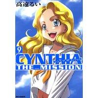 CYNTHIA_THE_MISSION 9