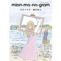 mina−mo−no−gram