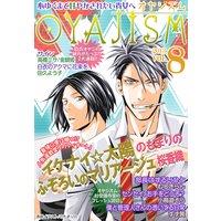 月刊オヤジズム2013年 Vol.8