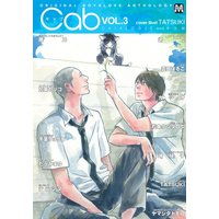 Cab VOL.3