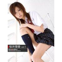 制服美少女 Girlz HIGH!桜井理香1
