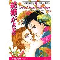 【ハーレクインコミック】令嬢ヒロインセット vol.3