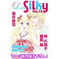 Love Silky Vol.15