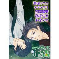 web花恋 vol.42