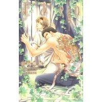 Eden〜白衣の原罪〜【特別版】