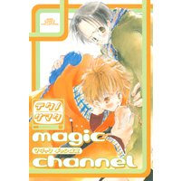 magic channel