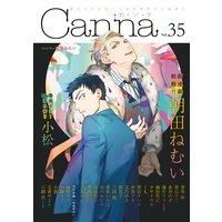 オリジナルボーイズラブアンソロジーCanna Vol.35