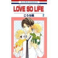 LOVE SO LIFE 2