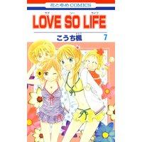 LOVE SO LIFE 7