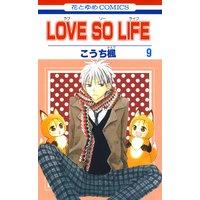 LOVE SO LIFE 9