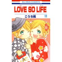 LOVE SO LIFE 11