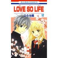 LOVE SO LIFE 12