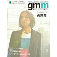 Gentle music magazine vol.15