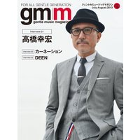 Gentle music magazine vol.14
