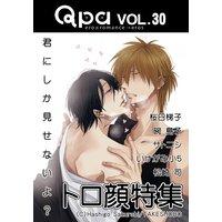 Qpa Vol.30 トロ顔〜君にしか見せないよ?