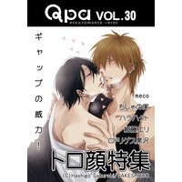 Qpa Vol.30 トロ顔〜ギャップの威力!