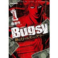 Bugsy〜新宿リアルギャンブラー〜