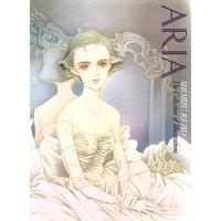 清水玲子画集 ARIA