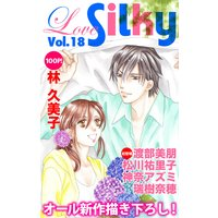 Love Silky Vol.18