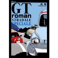 GT roman STRADALE SPECIALE